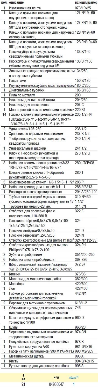 496_ep6-1.jpg